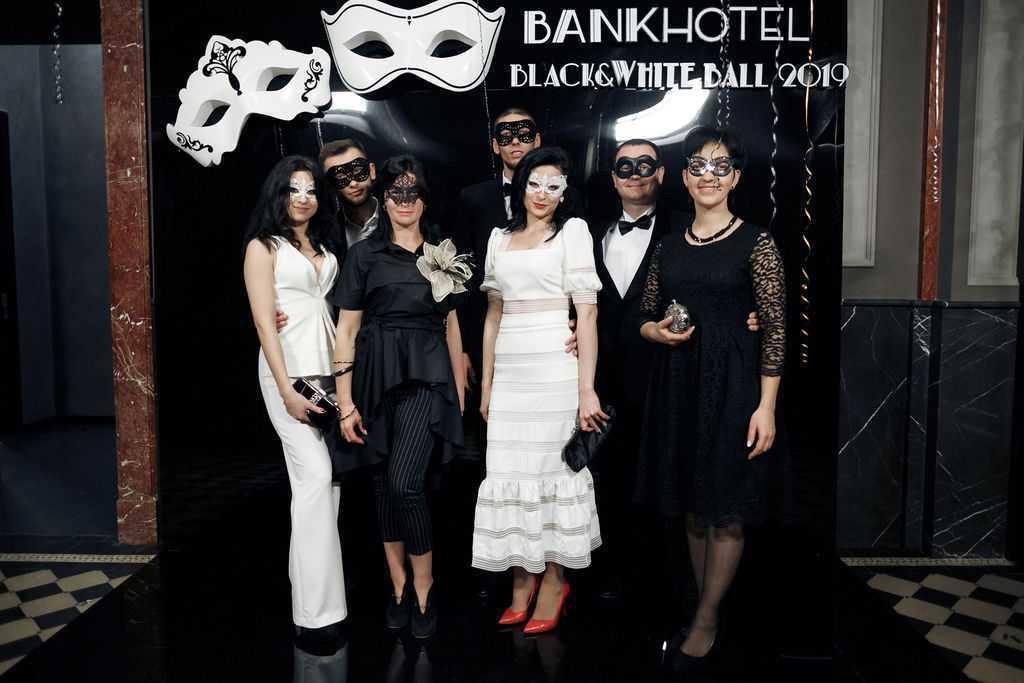 NY 2019 BLACK AND WHITE BALL - BANKHOTEL